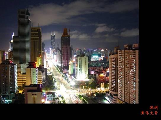 modern-city1
