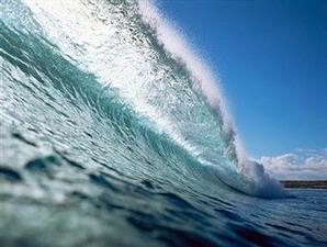 air-laut